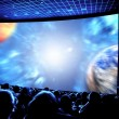 Cinema. — Stock Photo #76051253