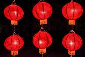 Lanterne. — Foto Stock