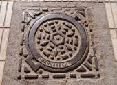 Emblem in old town,Marrakech — Stock Photo