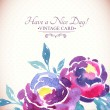 Colorful Watercolor Rose Floral Greeting Card — Stock Vector #57493617
