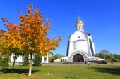 Modern church in kiev, ukraine — Stock Photo