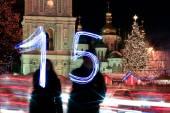 Christmas in kiev, ukraine — Stock Photo