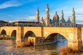 View of Basilica Pillar in Zaragoza , Spain. — Stock Photo