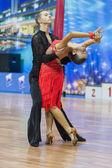 Minsk, Belarus-February 14,2015: Unidentified Professional Dance — Stock Photo