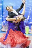 Minsk, Belarus-February 15, 2015: Dance Couple of Shmidt Danila — Stock Photo