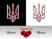 Ukraine coat of arms with red and black embroidery. Element for your design.Vector illustration with text Ukraine, native language. — Vecteur
