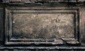Old stone — Zdjęcie stockowe