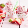 Ice cream with fresh strawberries — Stock Photo #69994555