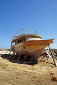 Egypt shipyard — Stock Photo