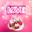 Vector inscription love cut on a pink background with big cake — Stock Vector #62613703
