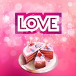 Vector inscription love cut on a pink background with big cake — Stock Vector #62651085