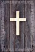 Cross christian wooden background celtic border frame — Stock Photo