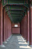 Palais de changdeokgung — Photo