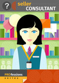 консультант продавца женского пола за прилавком в магазине — Cтоковый вектор