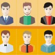 Man avatars characters on yellow background — Vector de stock  #59430547