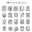Set of Black Education Icons on White Background — Stock Vector #77813336