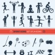 Set of Sport Icons — Stock Vector #77813448