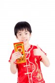 Cute Asian Boy In Tradition Chinese Cheongsam Isolated On White — Stock Photo