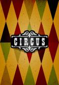Vintage Circus Poster — Stockvector