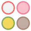 Set of 4 blank badges — Stock Vector #54646571