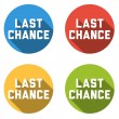 Collection of 4 isolated flat colorful buttons for last chance — Stock Vector #66860159