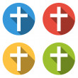 Collection of 4 isolated flat buttons (icons) with latin cross — Stock Vector #70439275