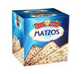 Cardboard box of Matzot Rishon Matzos — Stock Photo