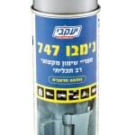 Постер, плакат: Can of Lubricating Spray Jumbo 747