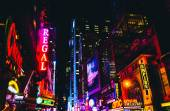 42nd Street at night, in Times Square, Midtown Manhattan, New Yo — Stock Photo