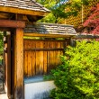 Gate to the National Bonsai & Penjing Museum at the National Arb — Stock Photo #52589597