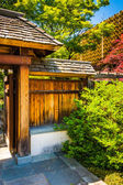 Gate to the National Bonsai & Penjing Museum at the National Arb — Stock Photo