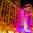 Постер, плакат: Radio City Music Hall at night in Rockefeller Center Manhattan