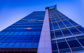 Modern building in downtown Baltimore, Maryland.  — Stock Photo