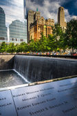 The National September 11th Memorial, in Manhattan, New York. — Stock Photo
