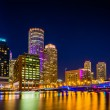 The Boston skyline at night, seen from Fort Point, Boston, Massa — Stock Photo #61304699