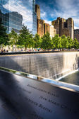 Le 11 septembre 2001 national memorial, à manhattan, new york. — Photo