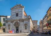 Church San Giovanni in Lucca — Stock Photo