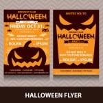 Halloween card — Stock Vector #53151569