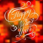 Happy New Year retro background. — Stockvektor