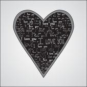Happy Valentines Day Love Card Design. — Διανυσματικό Αρχείο
