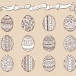 Ink hand-drawn doodle vector Happy Easter set with eggs. Doodle style decorated easter egg collection. Each egg is decorated with a different pattern. Zentangle style. — Stock Vector #64616245