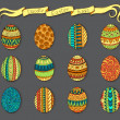 Ink hand-drawn doodle vector Happy Easter set with eggs. Doodle style decorated easter egg collection. Each egg is decorated with a different pattern. Zentangle style. — Stock Vector #64616343