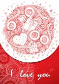 Heart Valentines day card with doodles on ornate pattern. — Διανυσματικό Αρχείο