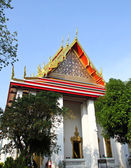 Wat Pho or Wat Phra Chetuphon ,The Temple of the Reclining Buddh — Stock Photo