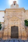 Entrance to Cordoba's Conference Center — Stock Photo