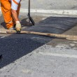 City crew install a new speed bump — Stock Photo #54110965