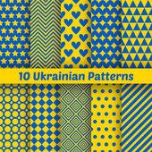 Ukrainian geometric seamless patterns. Vector set for patriotic — Stock Vector