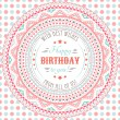 Funny cute happy birthday card. Typography letters font type — Stock Vector #53946337