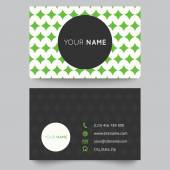 Business card template, green and white pattern vector design — Stock Vector