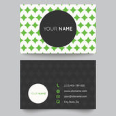 Business card template, green and white pattern vector design — Stockvektor
